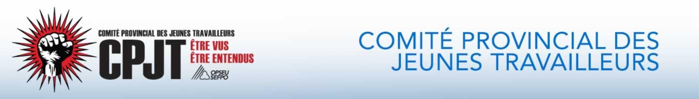 Comite Provincial Des Jeunes Travailleurs