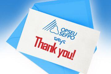 OPSEU says Thank You!